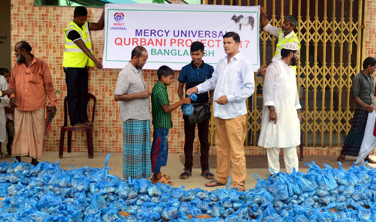 Qurbani in Bangladesh